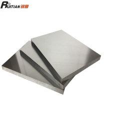 アルミニウムアルミニウム金属板の版の極度の品質