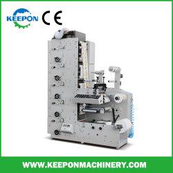 La flexographie Machine avec découpe / Lamination/disparaître/Refendage Fonction /marquage à froid