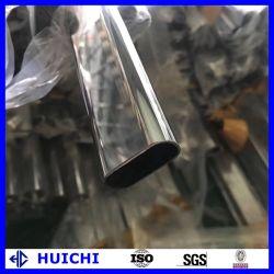 Хорошее качество очистки 1.4539 труба из нержавеющей стали