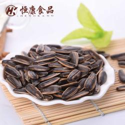 Sabor a caramelo orgánicos chino Sweety los frutos secos pipas de girasol Conservas en latas Package