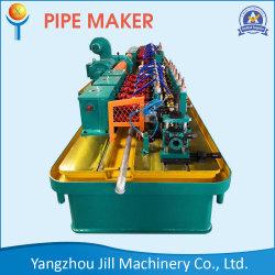 Высокая Effciency круглый из нержавеющей стали / трубопровод квадратной формы бумагоделательной машины / Трубка мельницей