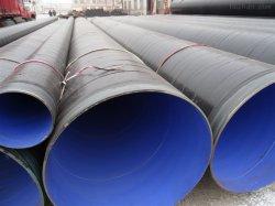 Prix par mètre en acier au carbone ASTM A500 classe B de l'API 3PE PE enduits5l tuyaux sans soudure