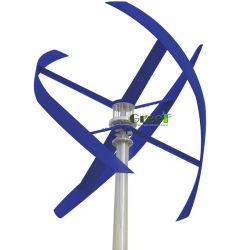 5 квт S формы лопастей свободной энергии мини ветра вертикальный ветровой генератор для парка/города