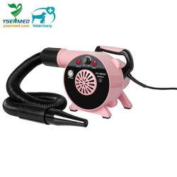 Ysvet10208 медицинское оборудование для ветеринарии портативный шерсть животных осушителя вентилятора