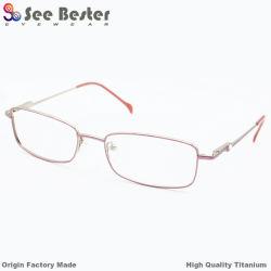 Telaio dell'ottica del nuovo di stile di modo di memoria dei telai dell'ottica di vetro di Eyewear del titanio 100% 2018 del titanio blocco per grafici completo di alta qualità con doppio colore & il diamante