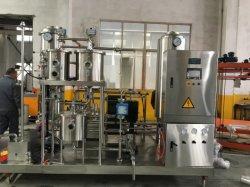 المشروبات الغازية التلقائية والمشروبات الغازية الأخرى معالجة آلة كربونية