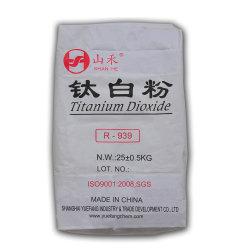 [تيتنيوم ديوإكسيد] روتيل ([ر-939]) لأنّ بلاستيك