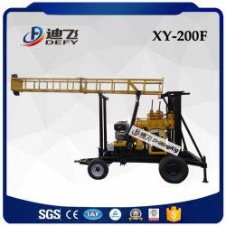 Xy-200f 200m de Perforación pozo de agua, utiliza la máquina de perforación de pozos para la venta