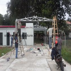 Предварительного производства сегменте панельного домостроения в стальной раме с помощью школы лучшие конструкции