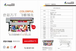 2 Patroon van de Printers van Eco van de T-shirt van het Hoofd van af:drukken de Digitale Oplosbare