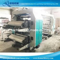 Máquina de impressão Flexo papel filme de Rolo para Rolo