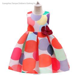 2021 New Wholesale Children's Dress Summer New Girls's Pleated Sundess 폴카 도트 프린트 프린세스 의복 할인 의류 팩토리 베이비 소녀 의류