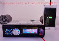 سيارة سمعية للبيع مشغل سيارة بلوتوث دي في دي مع مشغل USB SD FM