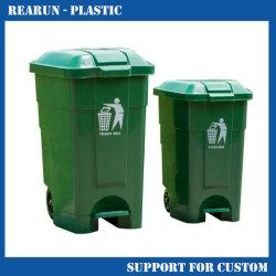 Großhandel Outdoor Öffentliche Müll Müllaufbewahrung Kann Green Waste Container Kunststoffbehälter