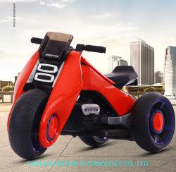 최신 판매 아이들 차량은 위에 타기 위하여 3명의 바퀴 아이 전차 아이들을%s 전기 아이들 장난감 모터바이크를