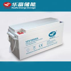12V150ah источник питания глубокую цикла аккумуляторный блок бесперебойного питания гель солнечной батареи