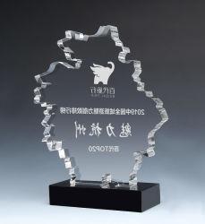 جائزة كأس العالم للخريطة الجميلة كريستال كريستال