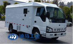 تتبع نظام تحديد المواقع العالمي 2.999L 4X2 Cash في سيارات النقل
