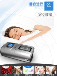 Machine Bipap van de Apparaten van de Ademhaling van de Therapie van de Apparaten van de ventilatie de Draagbare