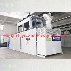 مجموعة مولدات الغاز الطبيعي محطة طاقة 1500kw مستشفى سعر الطاقة طاقة احتياطية للمولد/ معبأ في حاويات