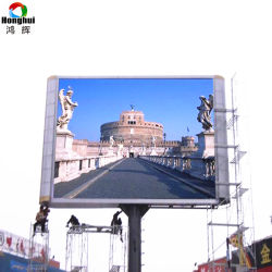 Outdoor haute luminosité 7000 DC P5/P6/P8 signe d'affichage à LED pour panneau publicitaire Billboard