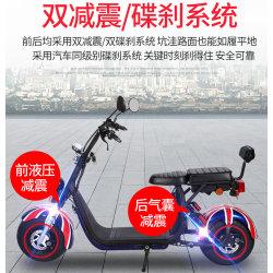 2020 جديدة [ك] [كك] كهربائيّة درّاجة ناريّة يبيع سعرات [شنس] لأنّ بالغ جيّدة حارّ [سكوتر] بطارية لأنّ [سكوتر] كهربائيّة