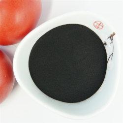 ソース有機物酸肥料のカリウムのHumateのミネラル粉