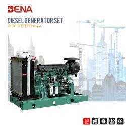 FAWによって動力を与えられる125kVA水冷却の発電機セットのディーゼル機関