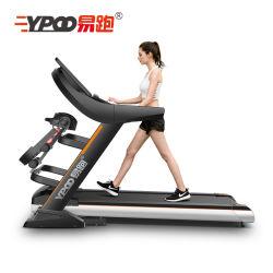 L'équipement électrique Ypoo Tapis de course pour la vente de tapis de course de la machine d'accueil