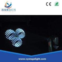 専門の段階LEDの点ライト180W LED点の移動ヘッド