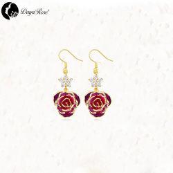 Pétale de Rose Earring (frais d'or rose)