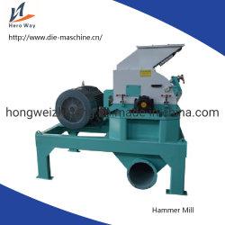 In hohem Grade - leistungsfähige hölzerne Hammermühle/hölzerne Zerkleinerungsmaschine