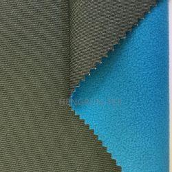 20d*20d пряжи Вся обшивочная ткань водонепроницаемая 100% нейлон из тафты ткань из текстиля для мешков кожи нанесите на внутренней панели боковины Red Hat вниз куртка ткань