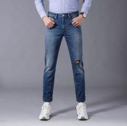 Gndz marque haut de gamme Business Men's cow-boy en denim Jeans personnalisé