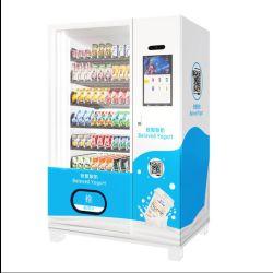 Vendlife hecho personalizado máquina expendedora de moneda para el libro de la revista Lápiz