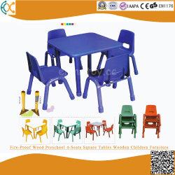 耐火性の木製の幼稚園の4シート正方形表の木の子供の家具