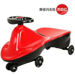 شركة OEM بالجملة الصين سوينغ السيارة طفل كهربائي رخيصة الأطفال ركوب على السيارة تويست السيارة