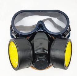 قناع غاز الكربون المنشّط ثنائي CAN باستخدام قناع العين
