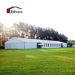 500 人乗り屋外アルミニウムサンプロテクション耐久性セレブレーションパーティ防水 PVC イベントテントホワイト PVC ウェディングテント