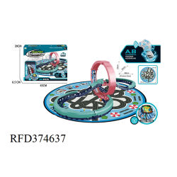 트레이서 레이서 R/C 고속 리모콘 360도 유연성 트랙 플레이셋 장난감 레이싱 세트 생일 선물