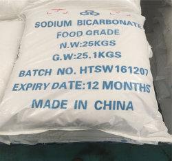 معيار درجة الطعام / معايير الصناعة CAS 144-555-8 بيكربونات الصوديوم