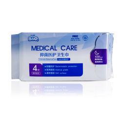 ホットセリング高品質使い捨て無経薄綿レディース衛生 サニタリーナプキンパッドタンポンハイ吸収親密なバランスケア