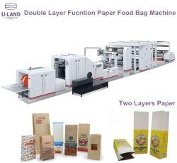 Square Shopping sac de papier kraft en bas de la machine avec double couche