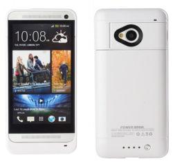 2600mAh Backup-Akku-Ladegerät Hülle für HTC M7