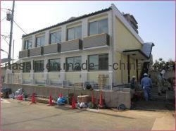 Nasahi는 가압된 경량 AAC/ALC 패널 모듈식 하우스를 모텔로 고압 살균했습니다 일본