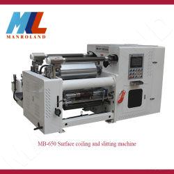 光学フィルム、ペーパー、泡、銅ホイル、そして他に薄板にされたストリップの巻き戻すことのためのMB-650高い促進の表面の巻き、スリッターの自動機械