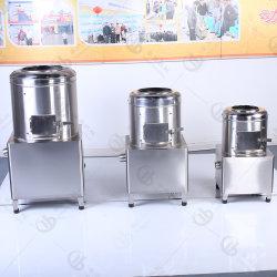 Tp10 Pommes de terre électrique Peeler Machine pour l'usine