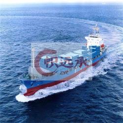 DDP met 3pl Title Clearance Service van China naar Canada/ Toronto (YYZ) /Ottawa (YOW) / Montreal (YUL) vracht Zeevracht Logistiek Deur vooruit