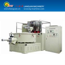 Máquina mezcladora de PVC de alta velocidad/resina de polvo de PVC caliente y de refrigeración Unidad mezcladora de mezcla