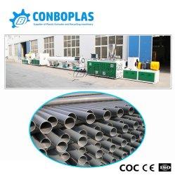 プラスチック製押出機成形機 3 層電気導管 2 層 給水排水 Sewer UPVC CPVC PVC ホースチューブパイプ 生産押し出しライン( Production Extrusion Line